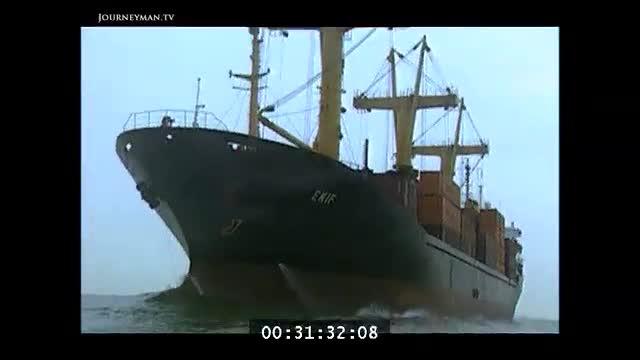 7d388d2395 Ship
