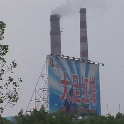 China Pollution Busters