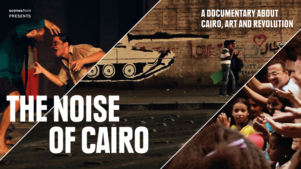 Noise of Cairo