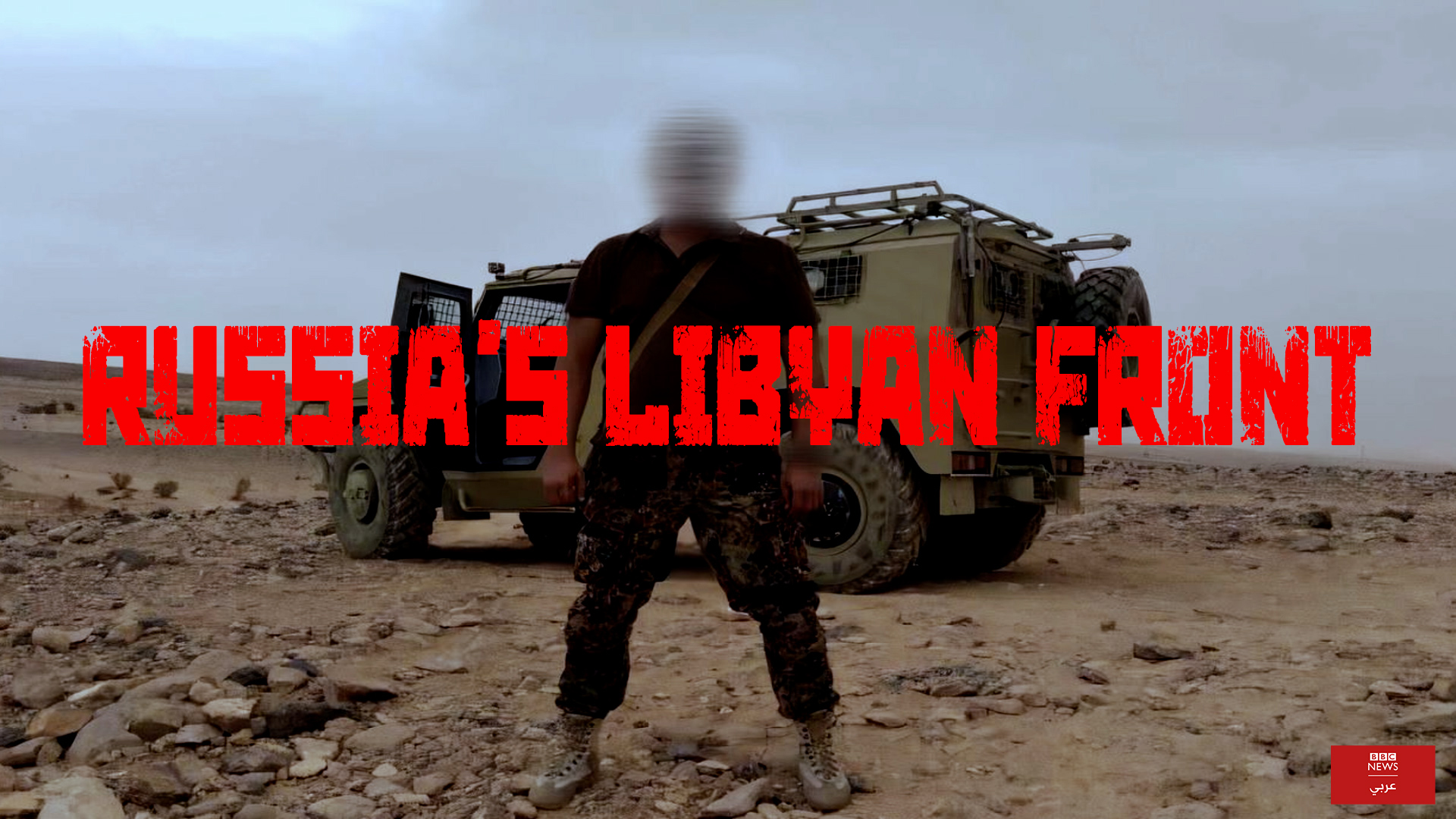 Russia's Libyan Front